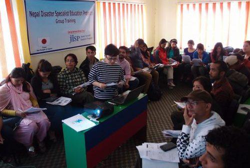 ネパール災害専門家教育プログラム